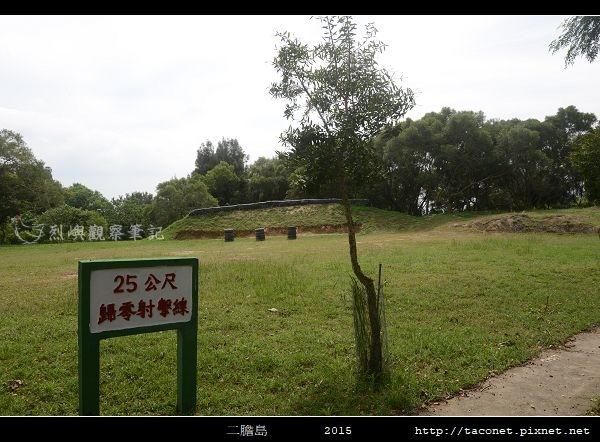 二膽島_31.jpg
