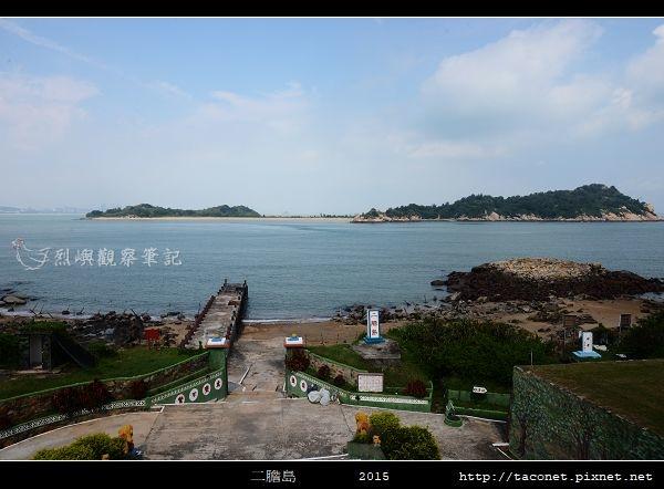 二膽島_51.jpg