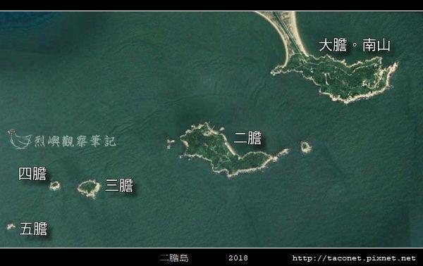 二膽周邊衛星圖_2.jpg