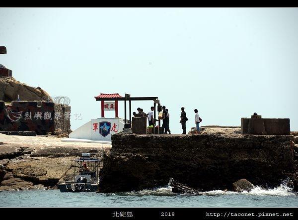 北碇島_09.jpg