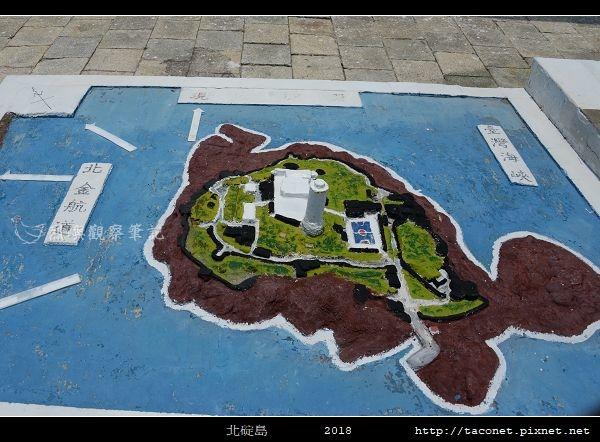 北碇島_25.jpg