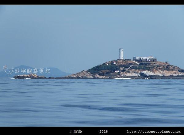 北碇島_32.jpg