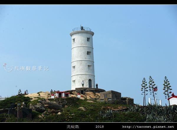 北碇島_31.jpg