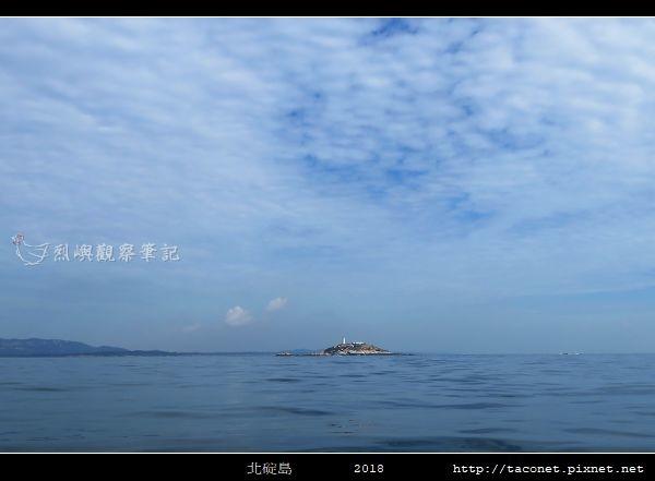 北碇島_33.jpg