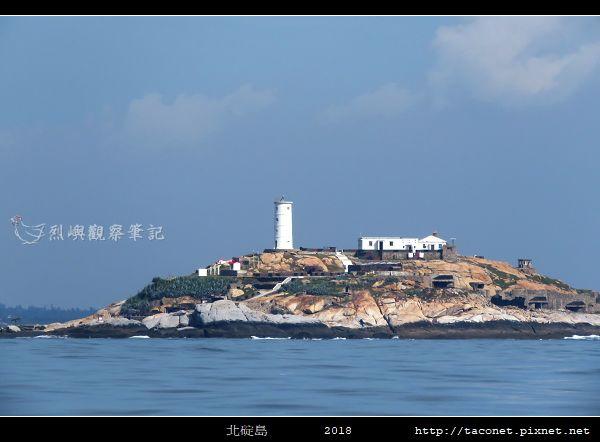 北碇島_34.jpg
