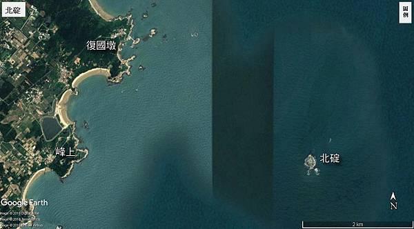北碇衛星圖-2.jpg