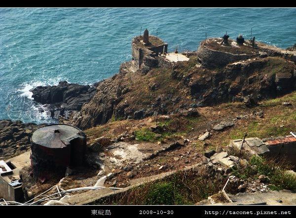 2008東碇島_13.jpg
