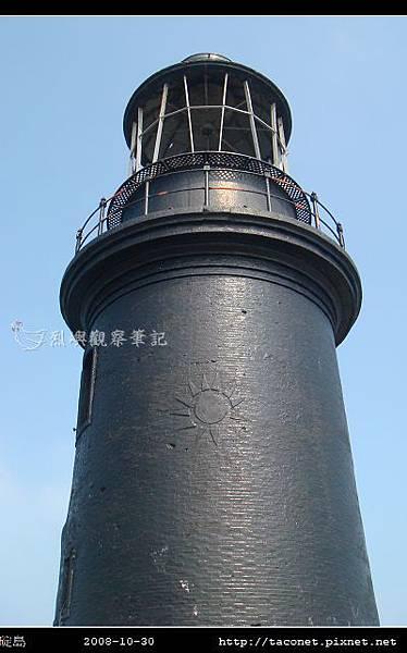 2008東碇島_23.jpg