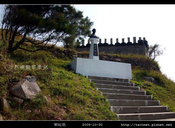 2008東碇島_29.jpg