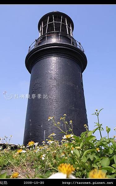 2008東碇島_34.jpg