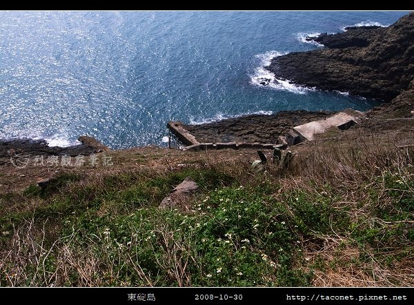 2008東碇島_43.jpg