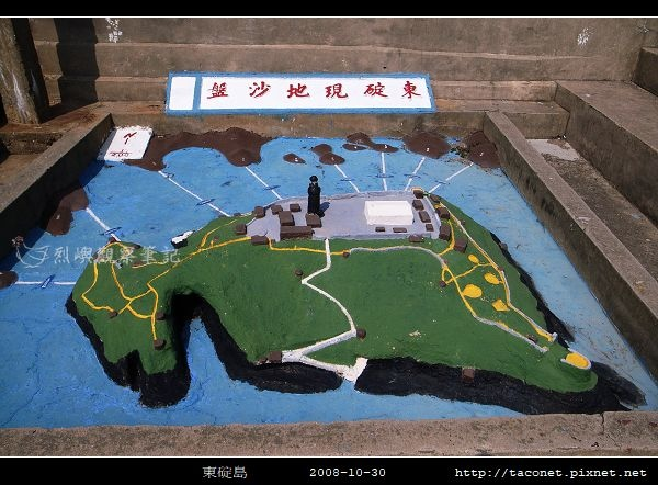 2008東碇島_52.jpg