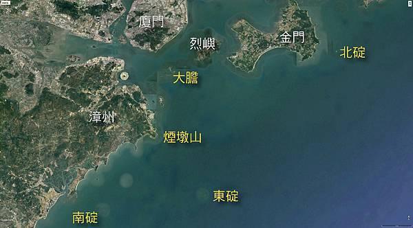 東碇衛星位置圖-2.jpg