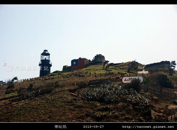 東碇島-72.jpg