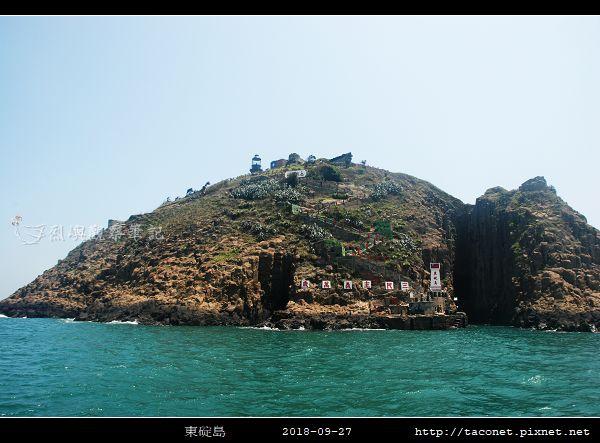 東碇島-71.jpg