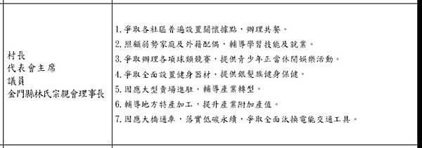 林長耕-2.jpg
