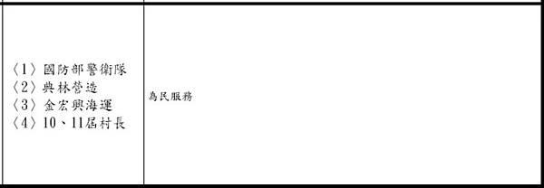 洪天南-2.jpg
