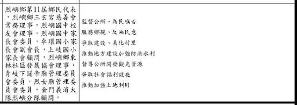 洪雅明-2.jpg
