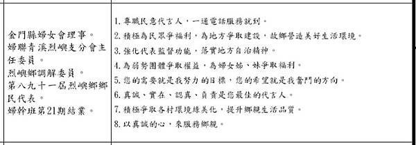陳秀治-2.jpg