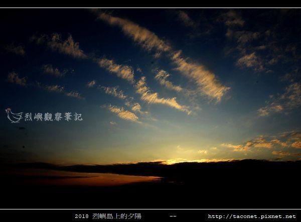 2018烈嶼島上的夕陽_06.jpg