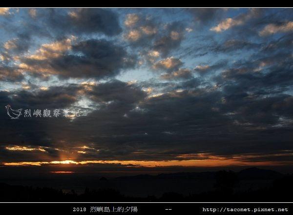 2018烈嶼島上的夕陽_07.jpg
