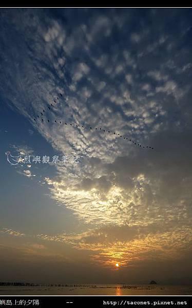 2018烈嶼島上的夕陽_15.jpg