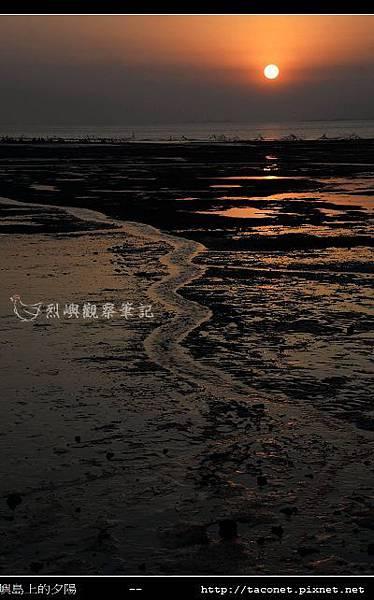 2018烈嶼島上的夕陽_16.jpg