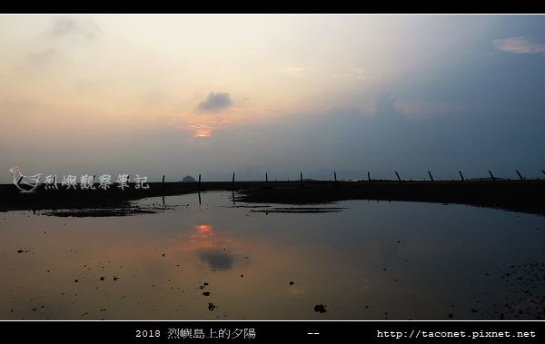 2018烈嶼島上的夕陽_21.jpg