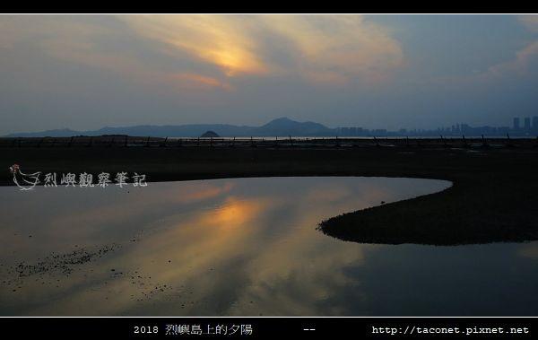 2018烈嶼島上的夕陽_22.jpg