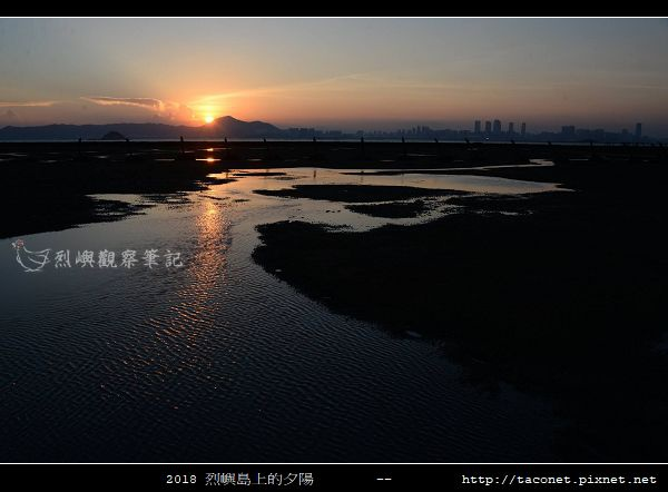 2018烈嶼島上的夕陽_25.jpg