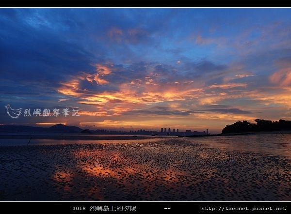 2018烈嶼島上的夕陽_28.jpg