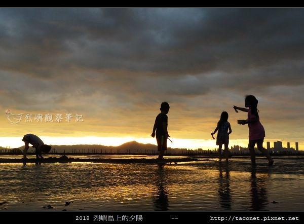 2018烈嶼島上的夕陽_29.jpg