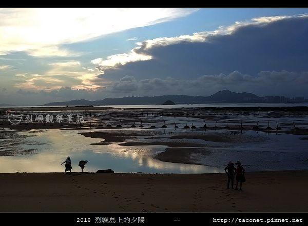2018烈嶼島上的夕陽_34.jpg