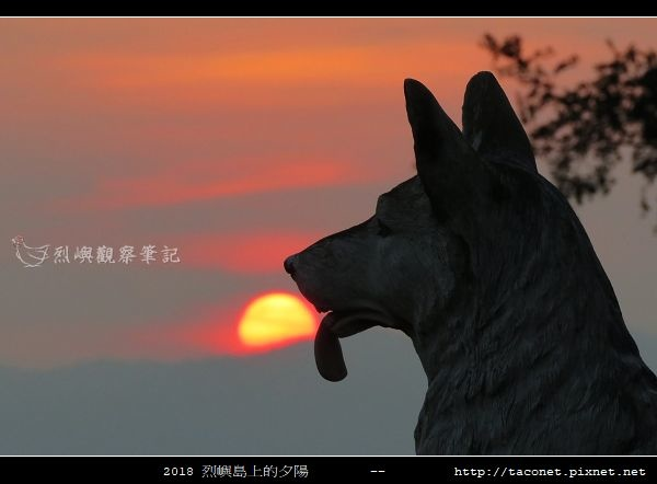 2018烈嶼島上的夕陽_38.jpg