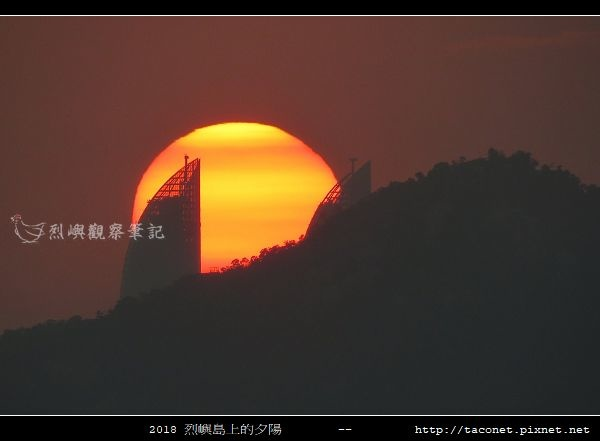 2018烈嶼島上的夕陽_42.jpg