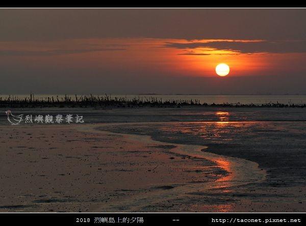 2018烈嶼島上的夕陽_55.jpg