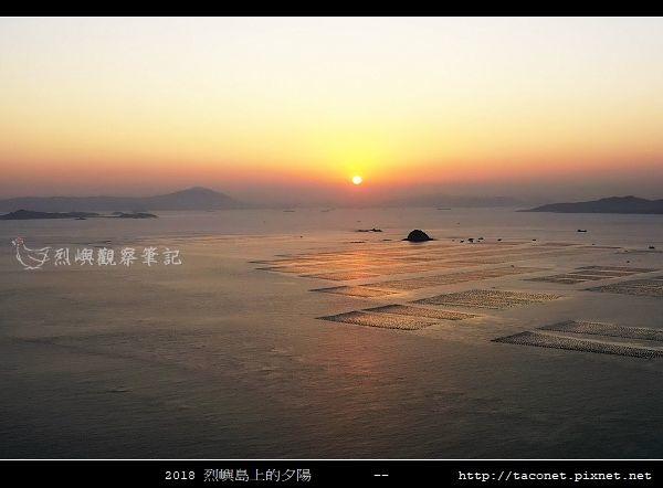 2018烈嶼島上的夕陽_60.jpg