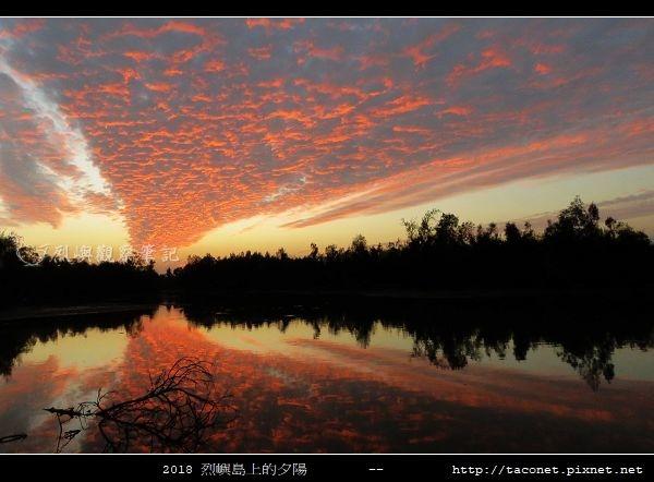 2018烈嶼島上的夕陽_62.jpg