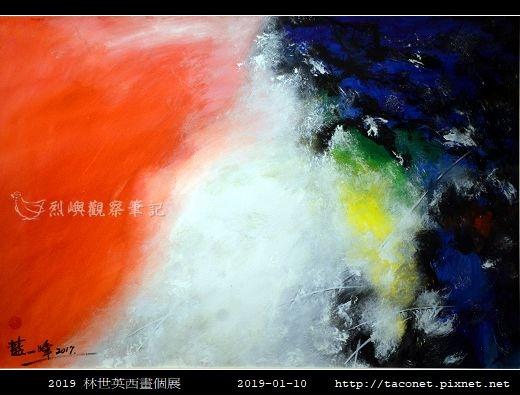 林世英西畫展_05.jpg