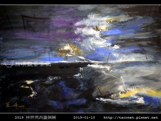 林世英西畫展_09.jpg