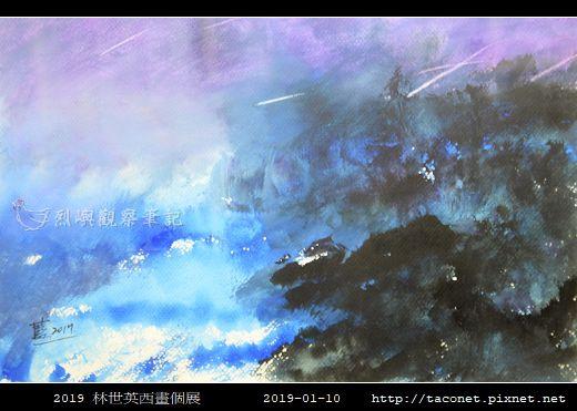 林世英西畫展_47.jpg