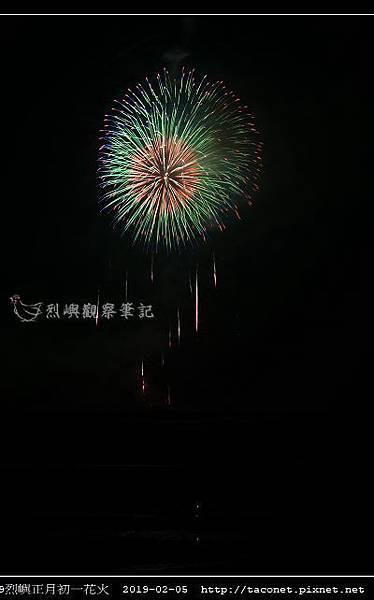 2019烈嶼正月初一花火_06.jpg
