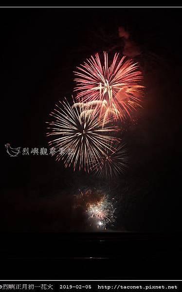 2019烈嶼正月初一花火_07.jpg