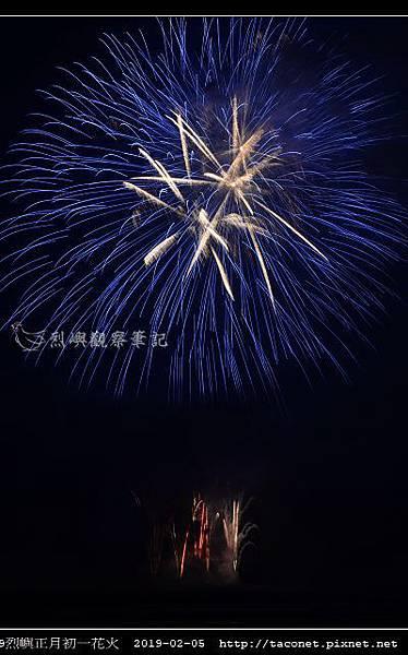 2019烈嶼正月初一花火_11.jpg