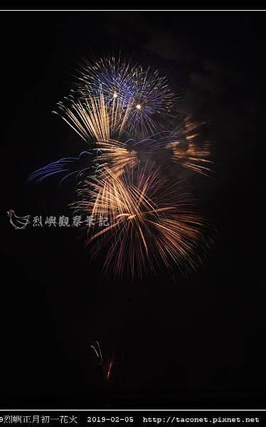 2019烈嶼正月初一花火_14.jpg