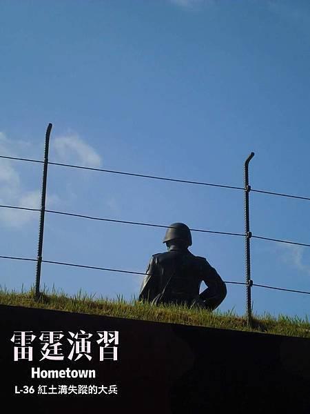 陳清興島嶼攝影展_10.jpg