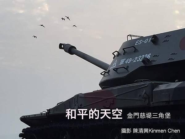 陳清興島嶼攝影展_13.jpg