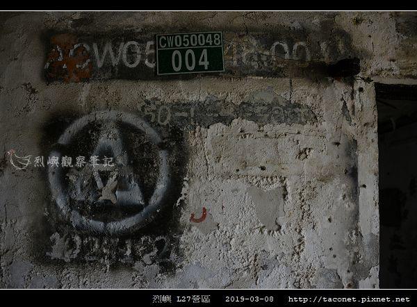 L27營區_04.jpg
