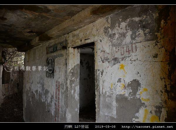 L27營區_11.jpg