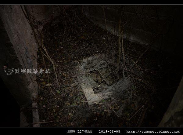 L27營區_12.jpg